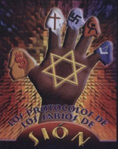 http://2.bp.blogspot.com/_pzrHqCvKUSA/SoWTSJ6y1EI/AAAAAAAAAHY/sUkCSx4kEpM/s320/lambang+zionis.jpg